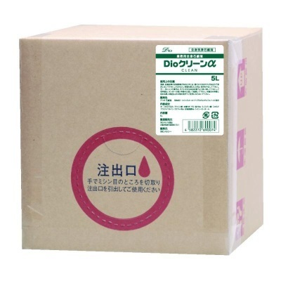 Dioクリーン 5L(業務用品)